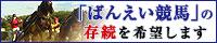 Banei_sonzoku2_2